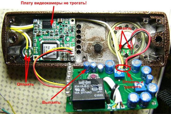 Вызывная панель видеодомофона ремонт своими руками