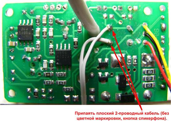 Найти частного электрика в москве